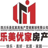 四川乐美优家房地产营销策划有限责任公司宜宾分公司