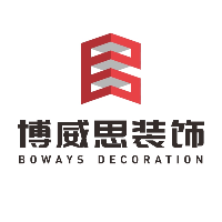 宜宾博威思建筑装修装饰工程有限公司