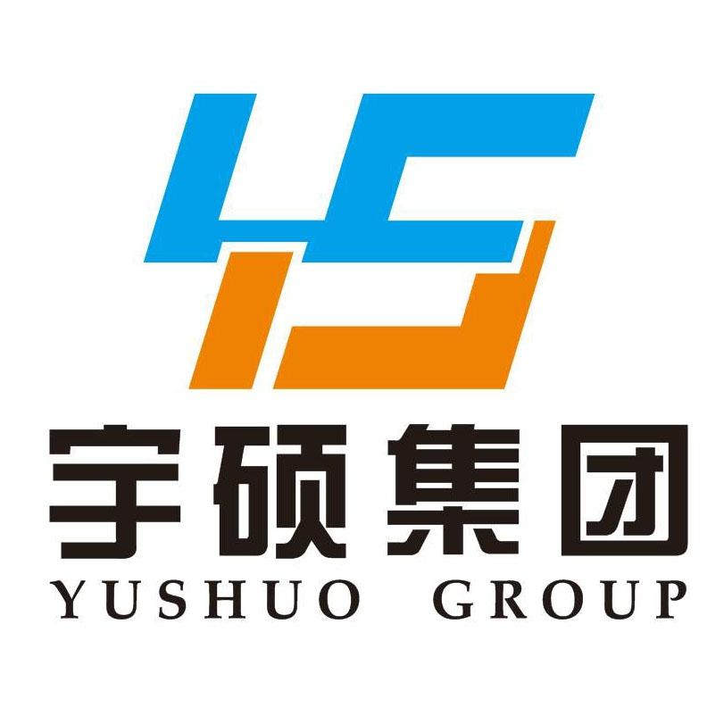 四川宇硕建筑工程集团有限公司